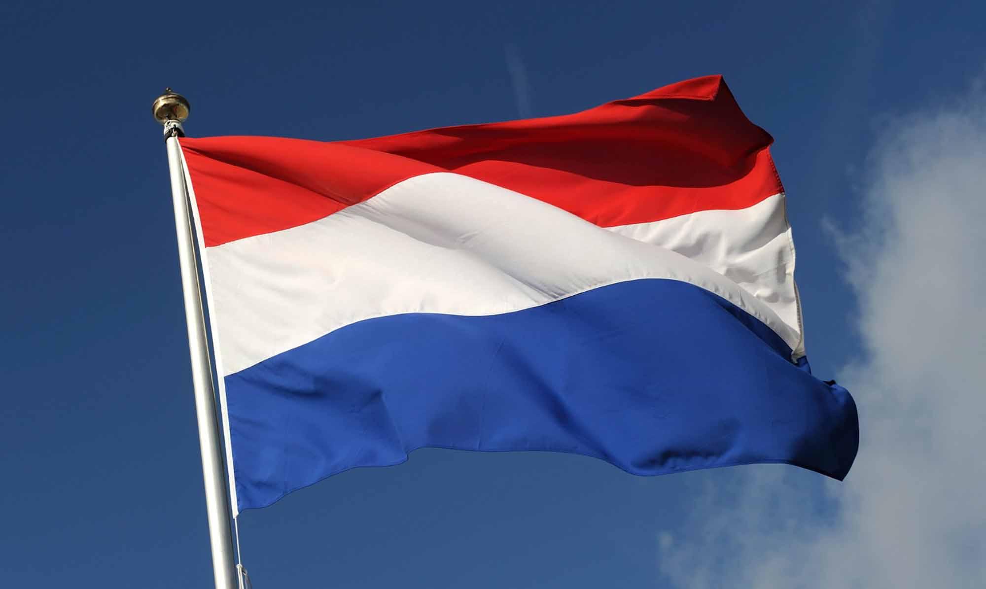 Provincievlaggen en landenvlaggen Vlaggenprotocol Nederlandse vlag